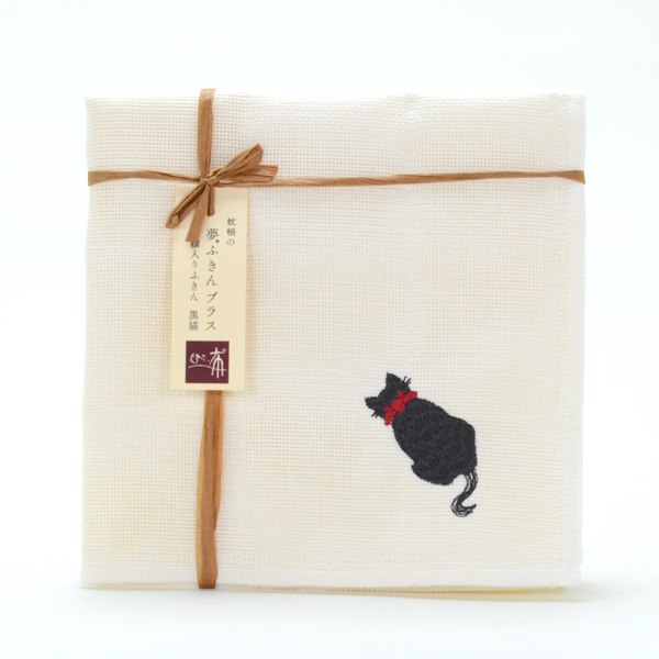 Embroidery Cloth - CAT 1