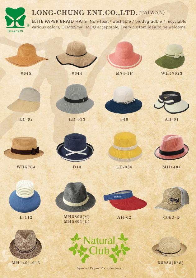 隆春紙編帽 1