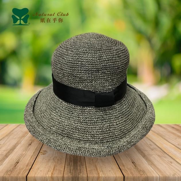 泰國純手工紙線帽<BR>#TW19-002 4