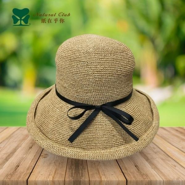 泰國純手工紙線帽<BR>#TW19-002 1