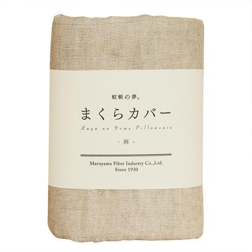 Pillow Case 1