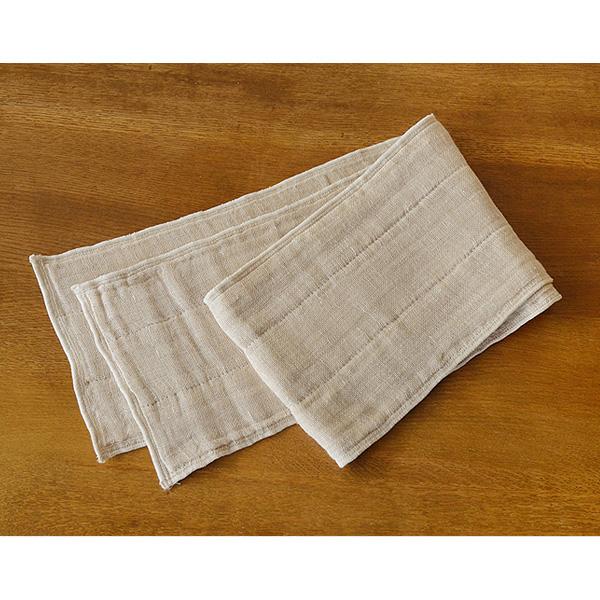 Neck Towel 2