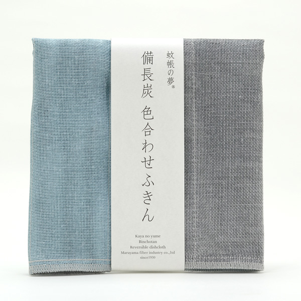 Reversible Chacoal Cloth 1
