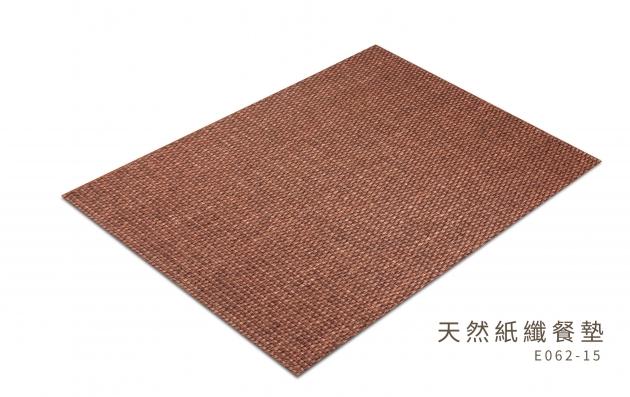 紙編餐墊 2