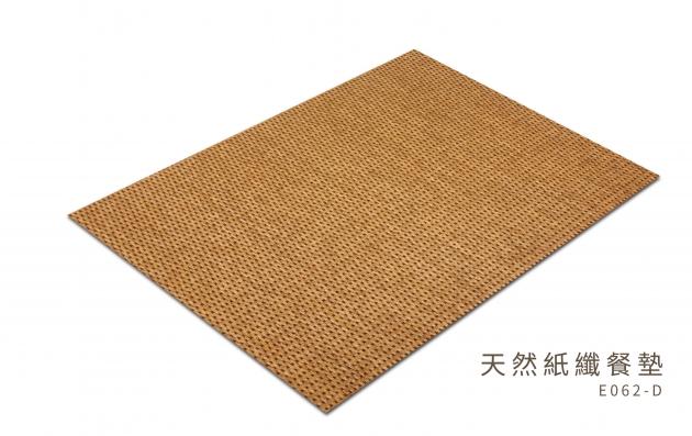 紙編餐墊 4