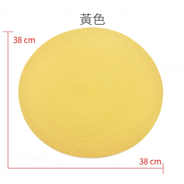 Multipurpose Paper Mat (circle) 4