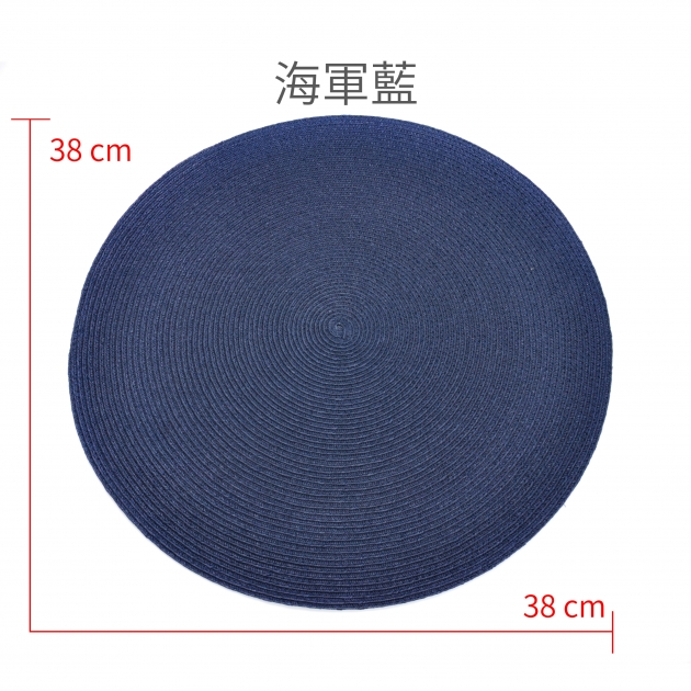 Multipurpose Paper Mat (circle) 3
